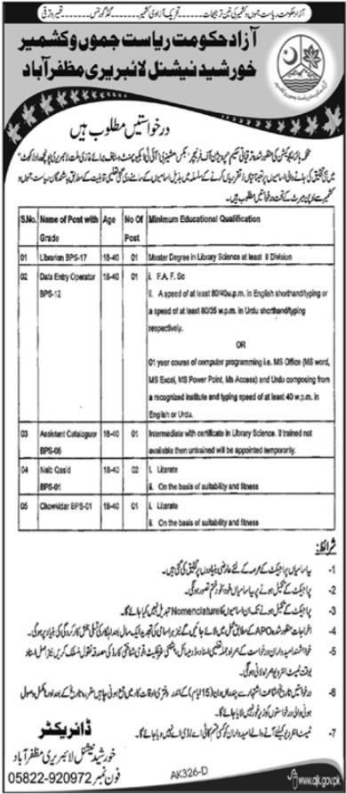 Management Staffing Jobs 2021 in Khurshid National Library
