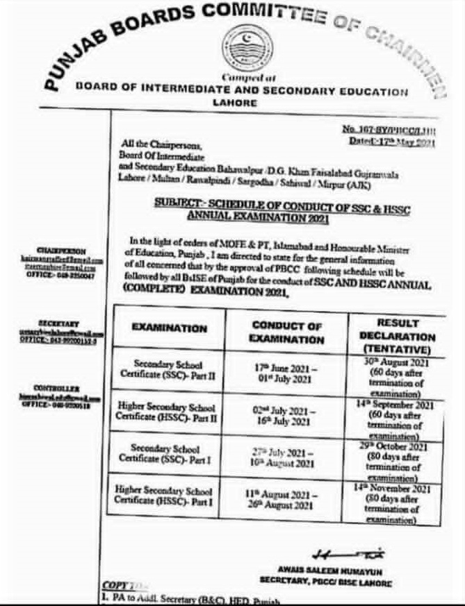 Matric Inter Exams New Schedule Announced 2021