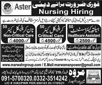 Nursing Jobs 2021 in Dubai UAE
