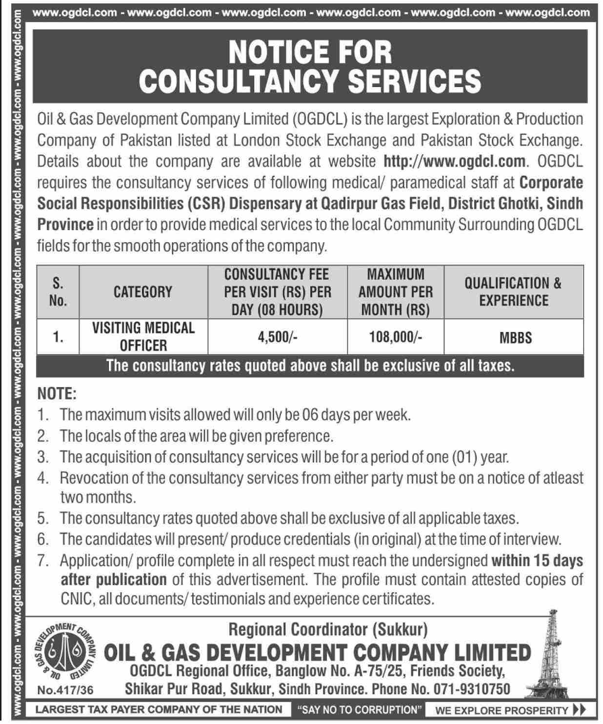 Oil & Gas Development Company Limited Jobs 2021 in Ghotki