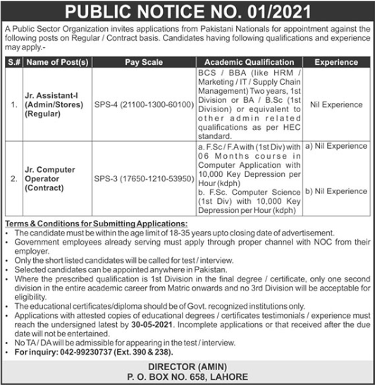 P O Box 658 Lahore Jobs 2021 for Computer Operator, Admin Assistant