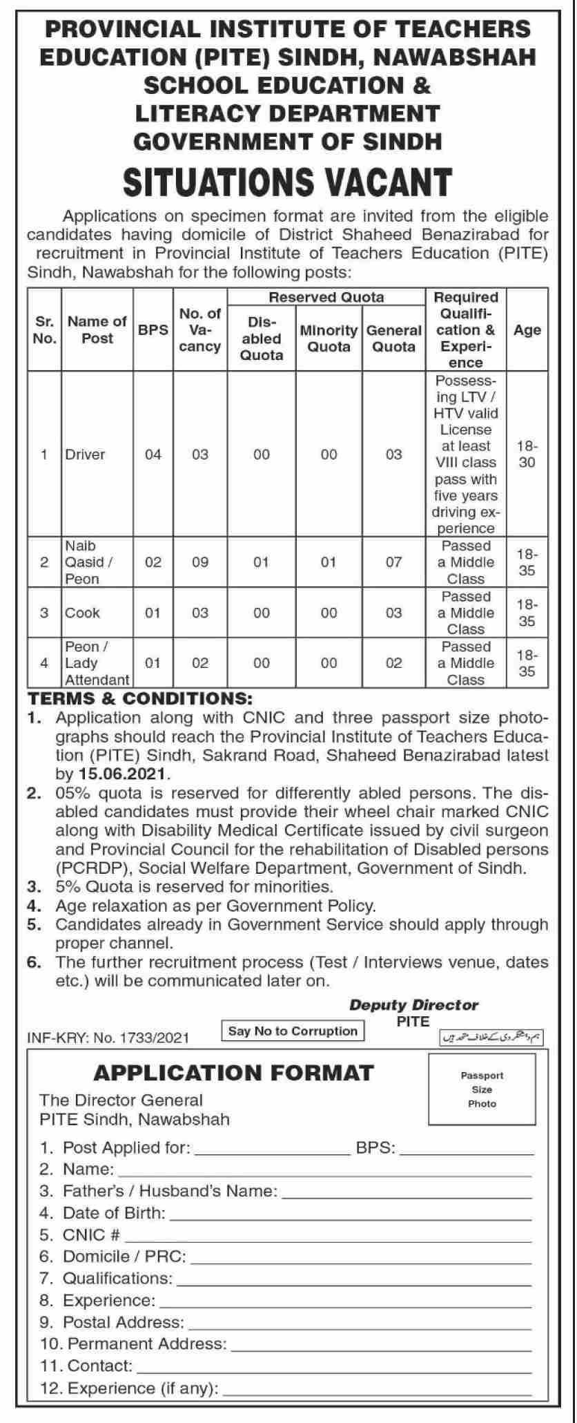PITE Jobs May 2021   Provincial Institute of Teachers Education