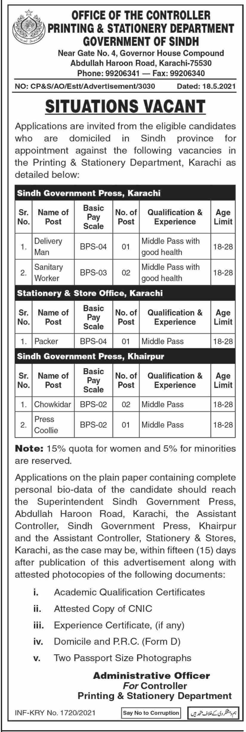 Printing and Stationery Jobs 2021 in Karachi, Khairpur