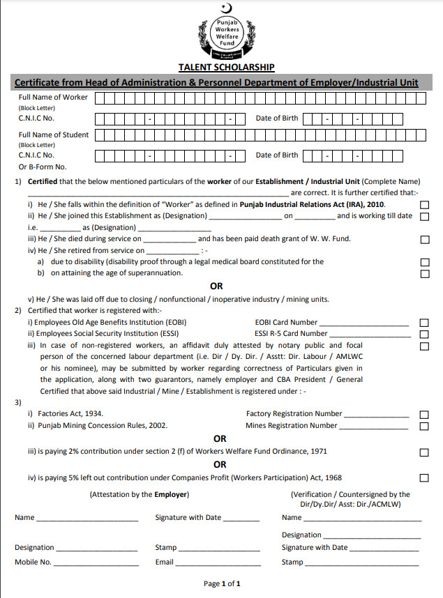 Punjab Workers Welfare Board Scholarships Download 2021 Application Form
