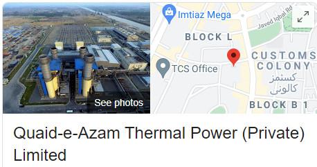 QATPL Jobs May 2021 Quaid e Azam Thermal Power