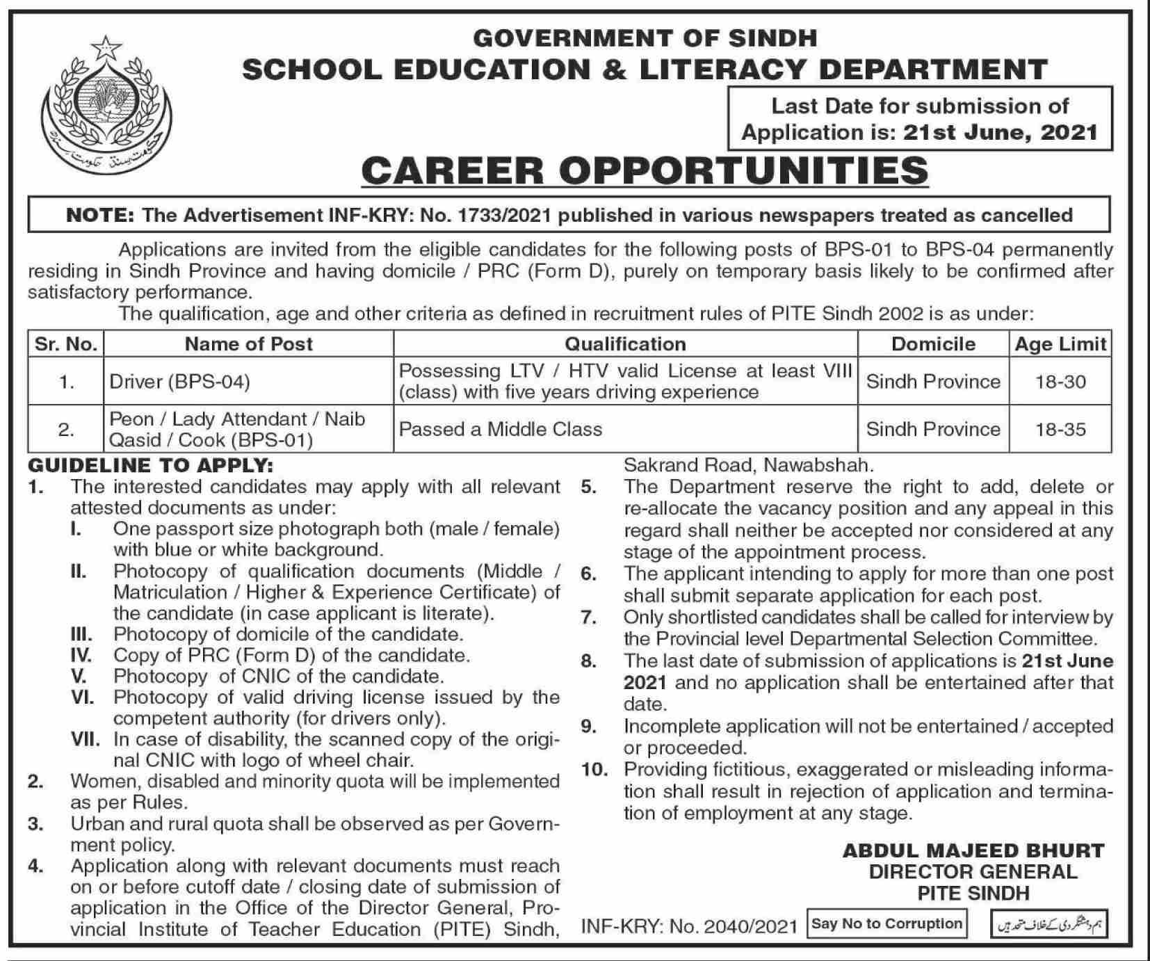 School Education and Literacy Department Jobs 2021 in Nawabshah