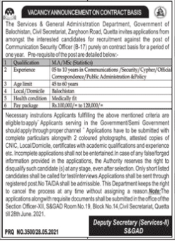 Services And General Administration Department Balochistan Latest Jobs 2021