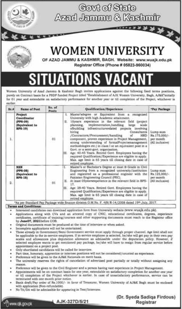 University Jobs in Azad Jammu & Kashmir 2021