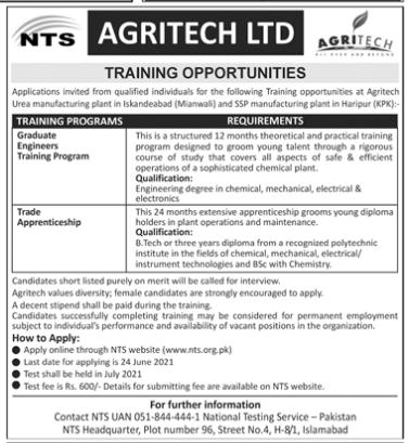 Agritech Ltd Islamabad NTS Jobs 2021