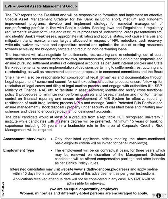 Banking Jobs at Karachi 2021 for EVP