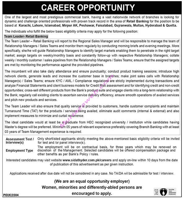Banking Jobs at Karachi 2021 for Team Leader