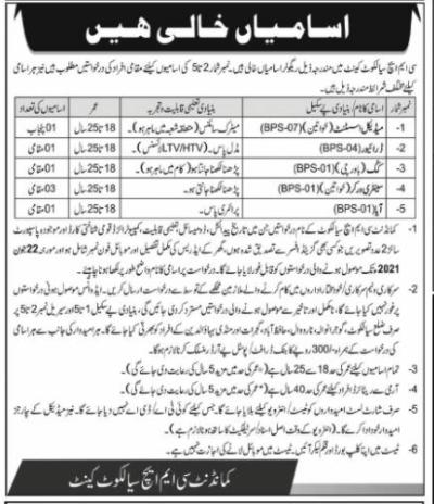 CMH Sialkot Driving Jobs June 2021