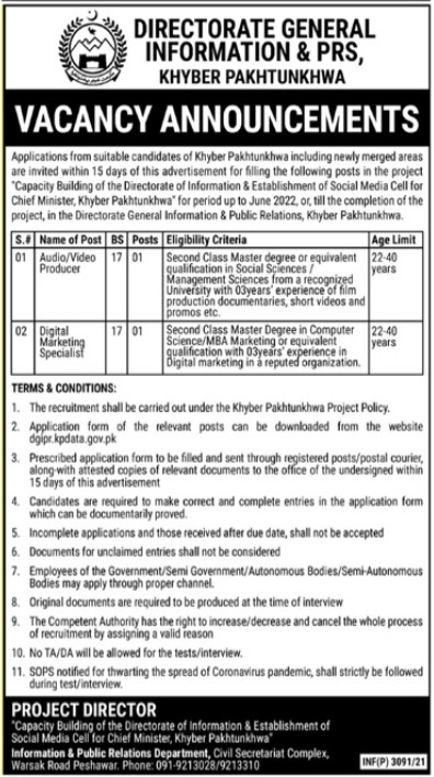 Director General Information & PRS Jobs June 2021