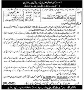 District Health Authority Mandi Bahauddin Jobs June 2021