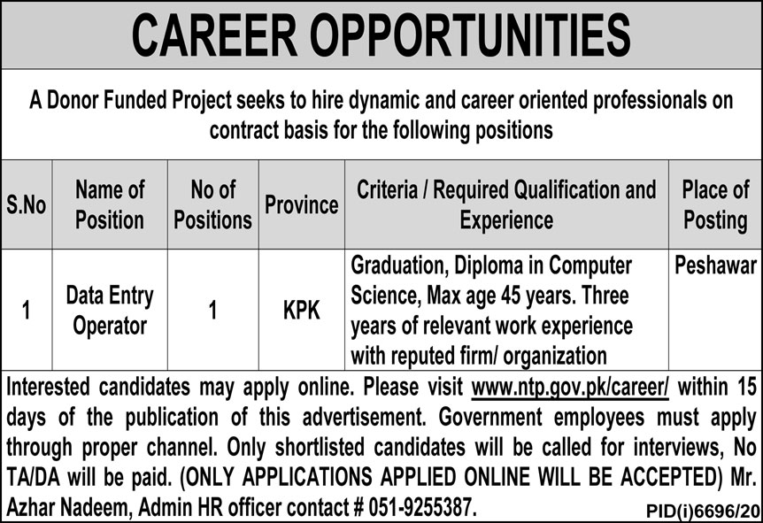 Donor Funded Project Jobs In Islamabad 2021 for Data Entry Operator