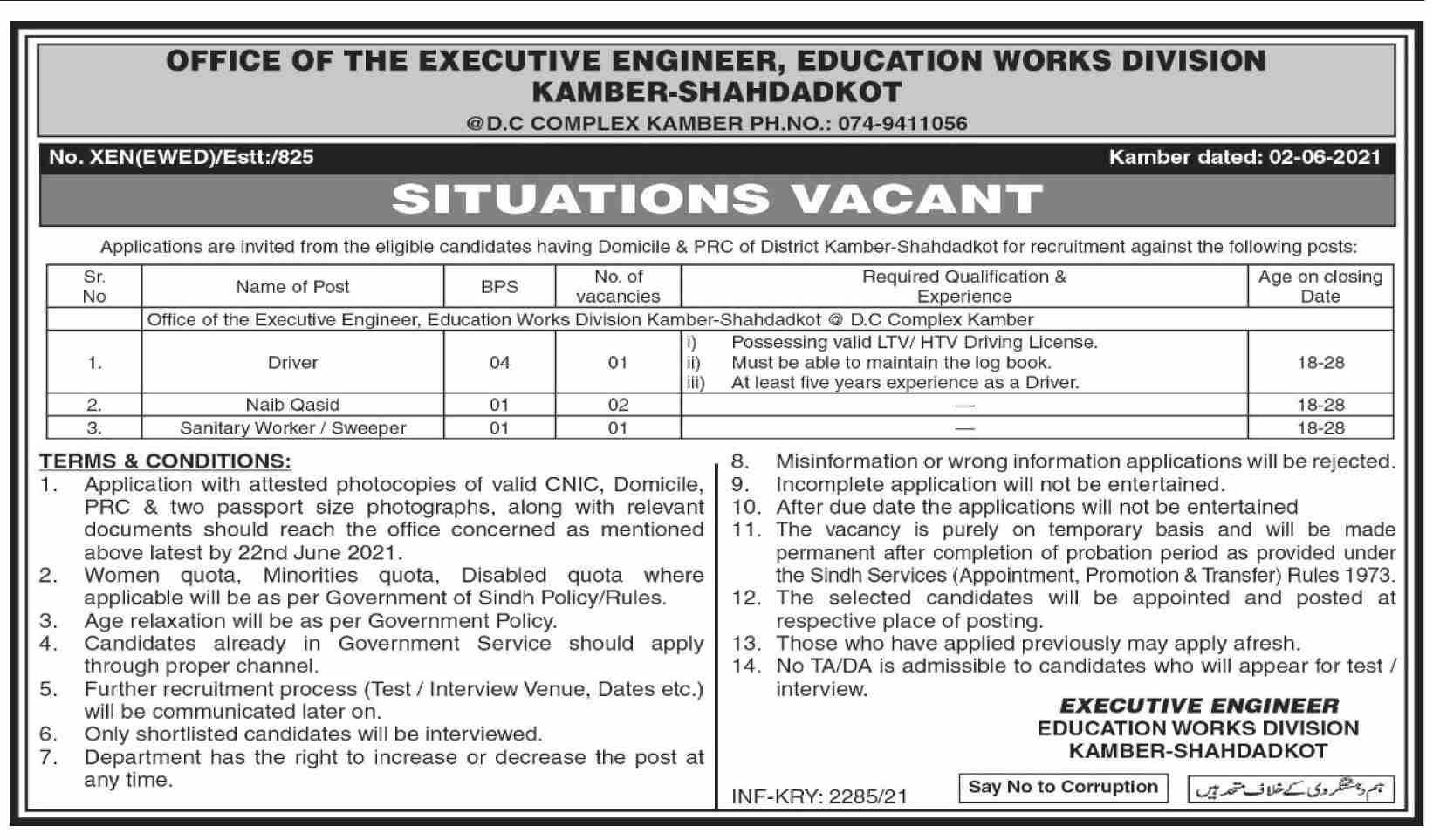 Executive Engineer Education Works Division Kamber Shahdadkot Jobs June 2021