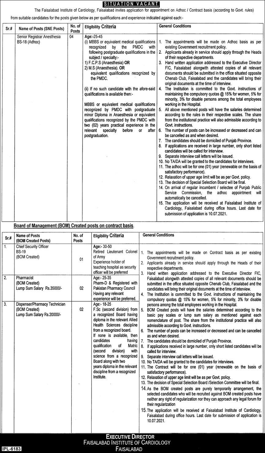 Faisalabad Institute of Cardiology FIC Jobs June 2021, Latest Advertisement