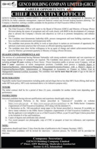 Genco Holding Company Limited GHCL Jobs 2021 for Chief Executive Officer