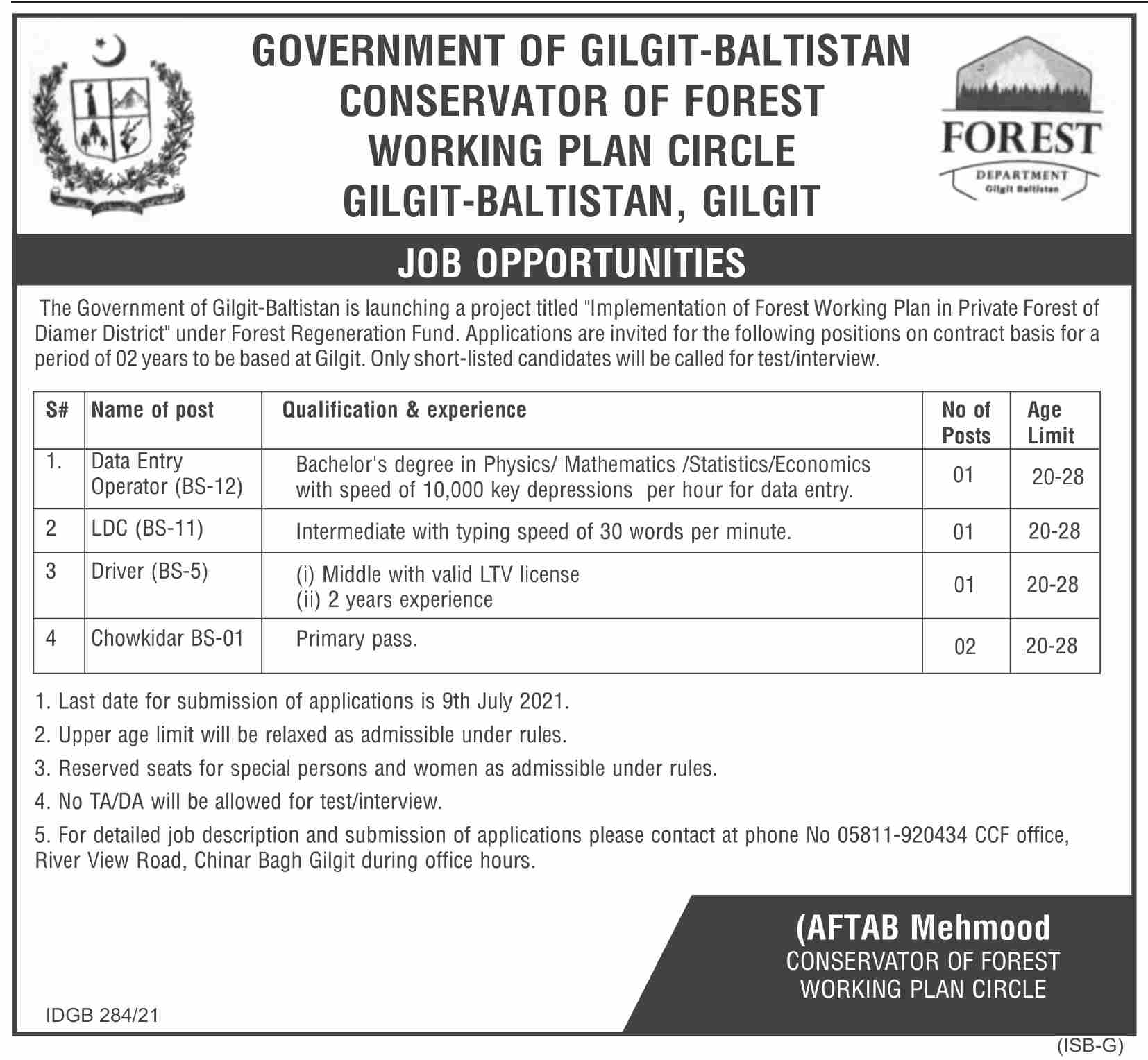 Gilgit Baltistan Conservator of Forest Working Plan Jobs 2021