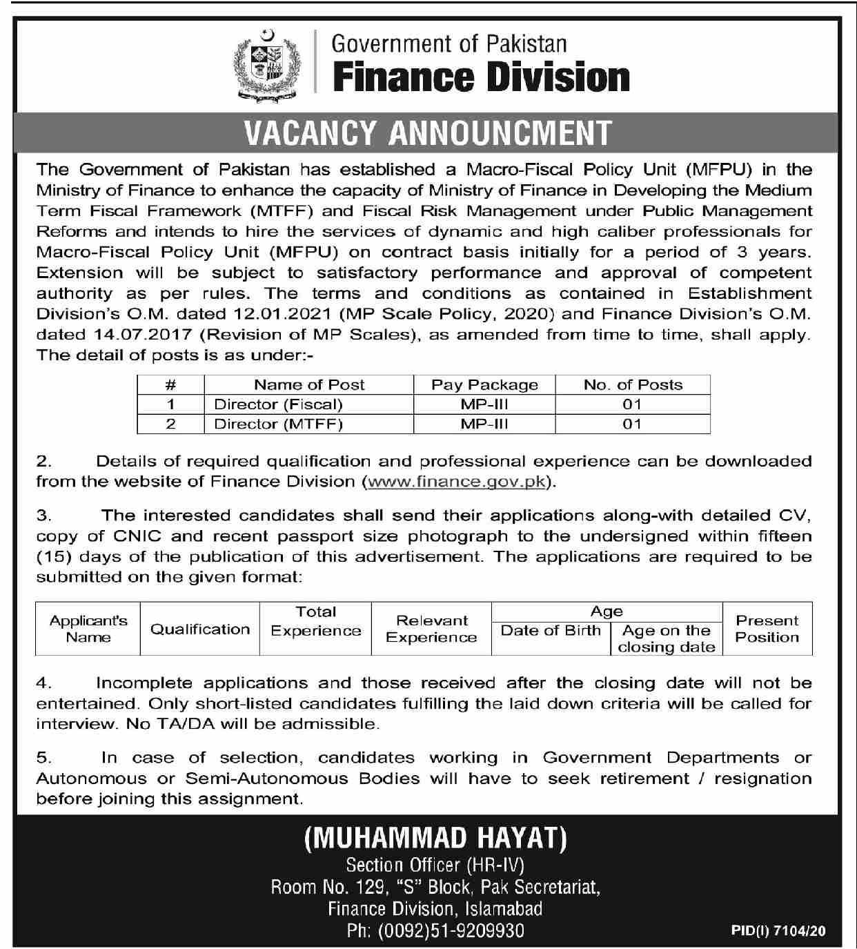 Government of Pakistan Finance Division Latest Jobs 2021