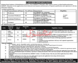 Details of Date Posting 25-06-2021 Category Government Jobs Newspaper Nawaiwaqt Qualifications Master Organization Public Sector Jobs Location Islamabad, Pakistan Age Limit 18 Years Last Date 06-07-2021 Advertisement June 2021 How to Apply? Interested candidates should submit their applications, along with all needed documentation, before the deadline. We are also providing Latest Government Jobs, Marketing Jobs, Online Apply, jobs in Pakistan, Medical Department Jobs, Murtazaweb.com, online jobs in Pakistan, Lesco Wapda, Pepco, PAF Jobs, Pak Army Jobs, Pak Navy, PPSC, FPSC, NTS, PTS, Punjab Police Department, Atomic Energy, Banking, Medical, Teaching Jobs. Disclaimer: Before you apply for a job or give an advance to a like officer, confirm everything. We are not liable for any damage or loss.