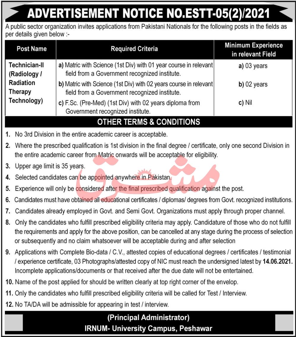 IRNUM University Campus Peshawar Jobs June 2021 Matric Level Jobs