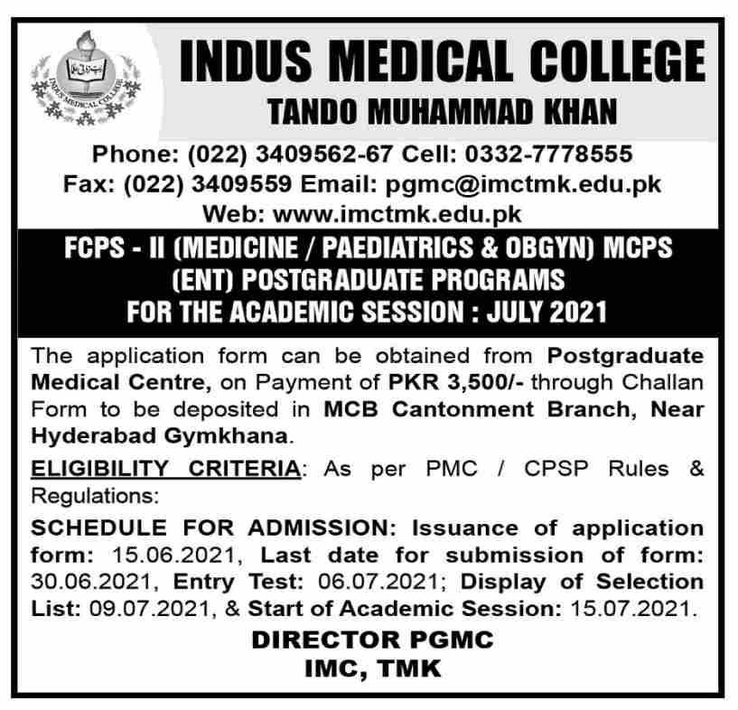 Indus Medical College Tando Muhammad Khan Sindh PG Training June 2021