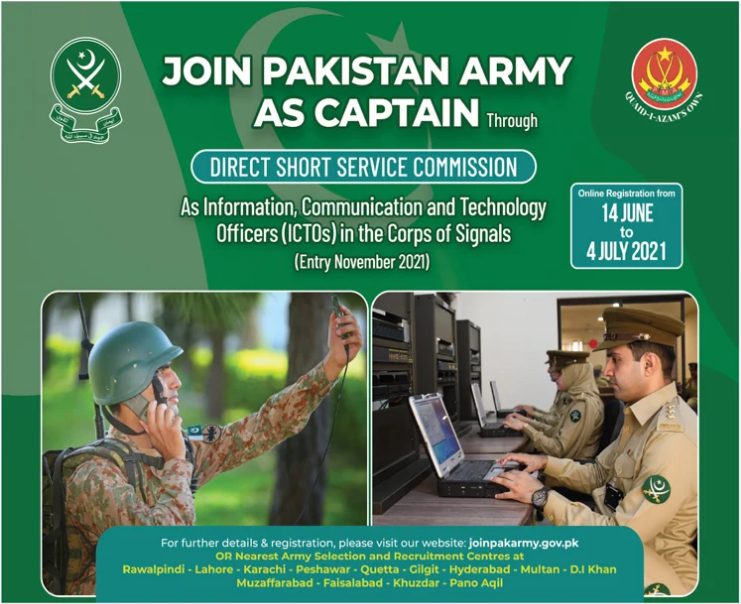 Join Pak Army 2021 as Captain Through Direct Short Service Commission