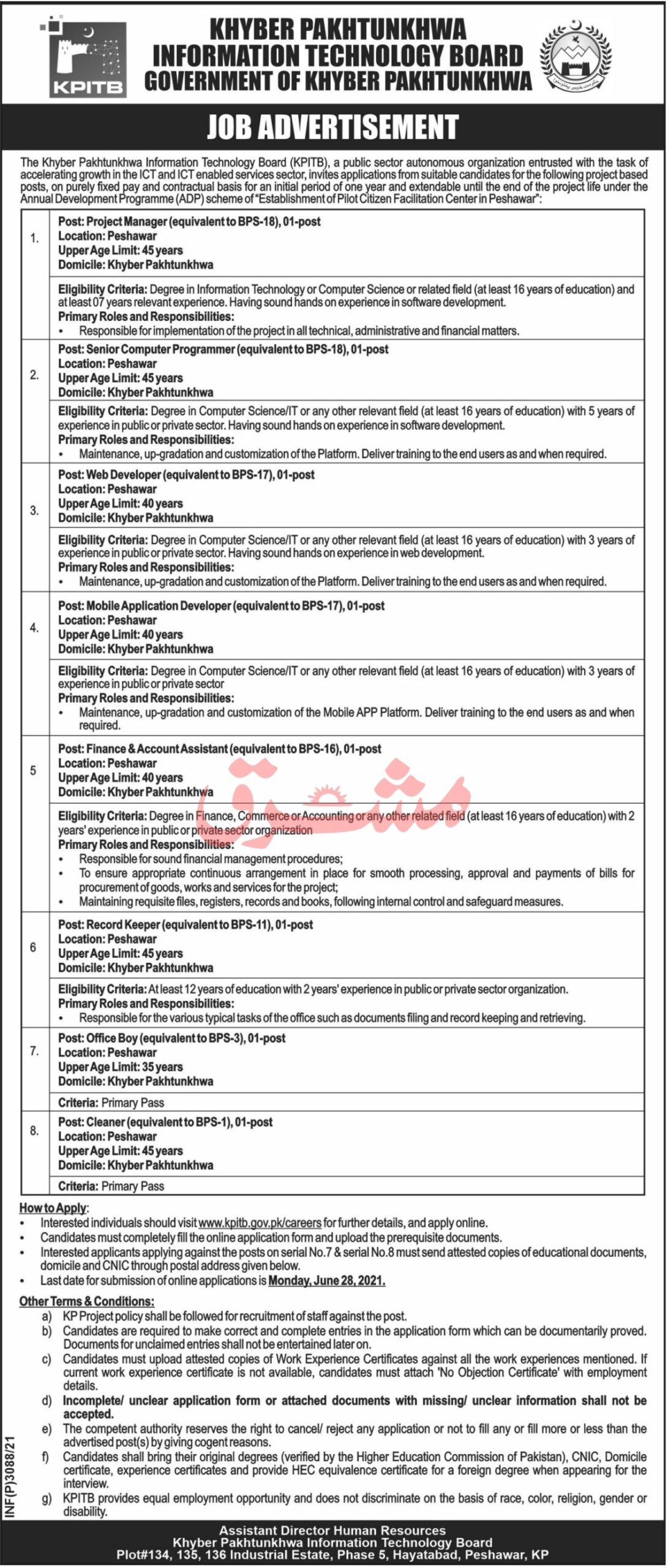 Khyber Pakhtunkhwa Information Technology Board KPITB Jobs June 2021