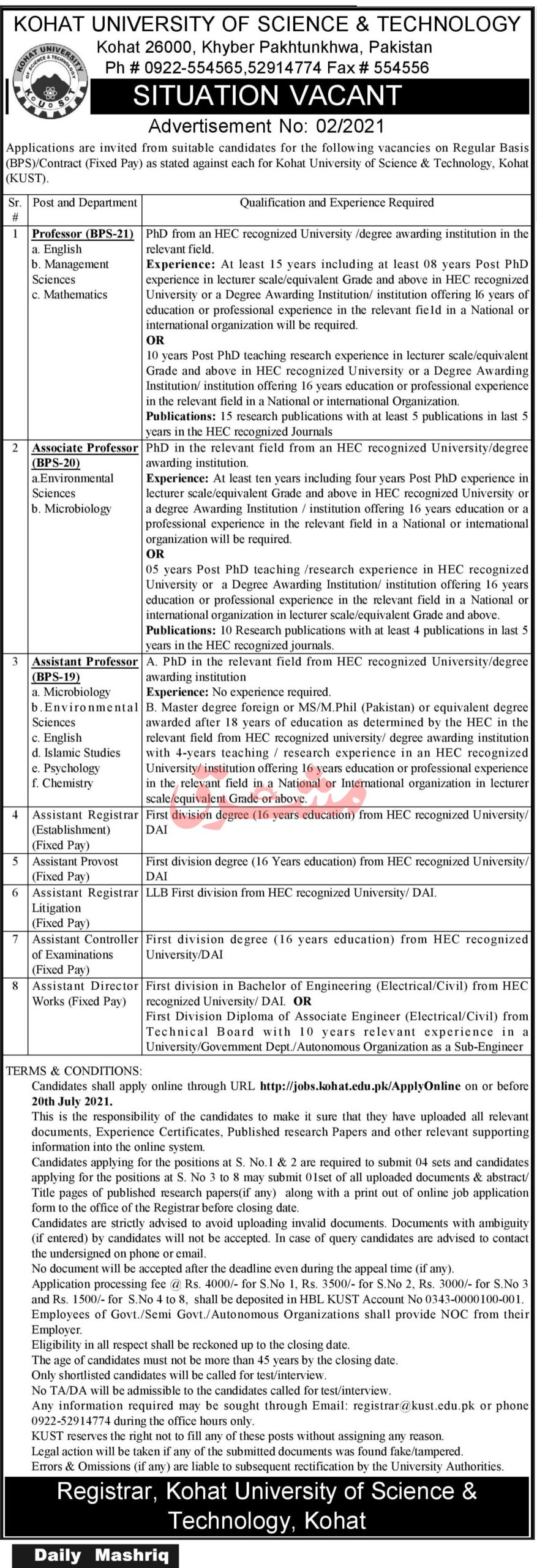 Kohat University Of Science and Technology Jobs Advertisement 2021