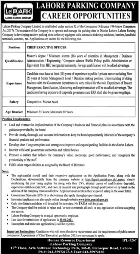 Lahore Parking Company Chief Executive Officer CEO Job 2021