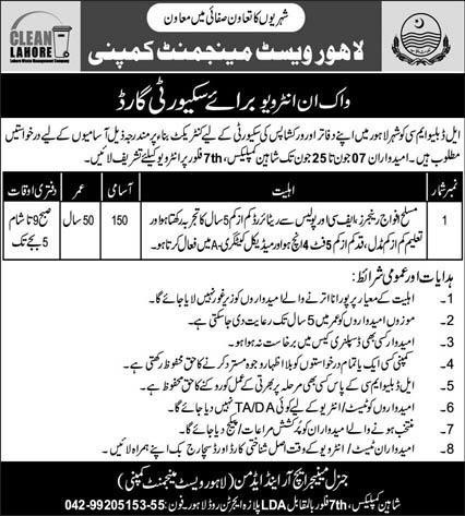 Lahore Waste Management Company LWMC