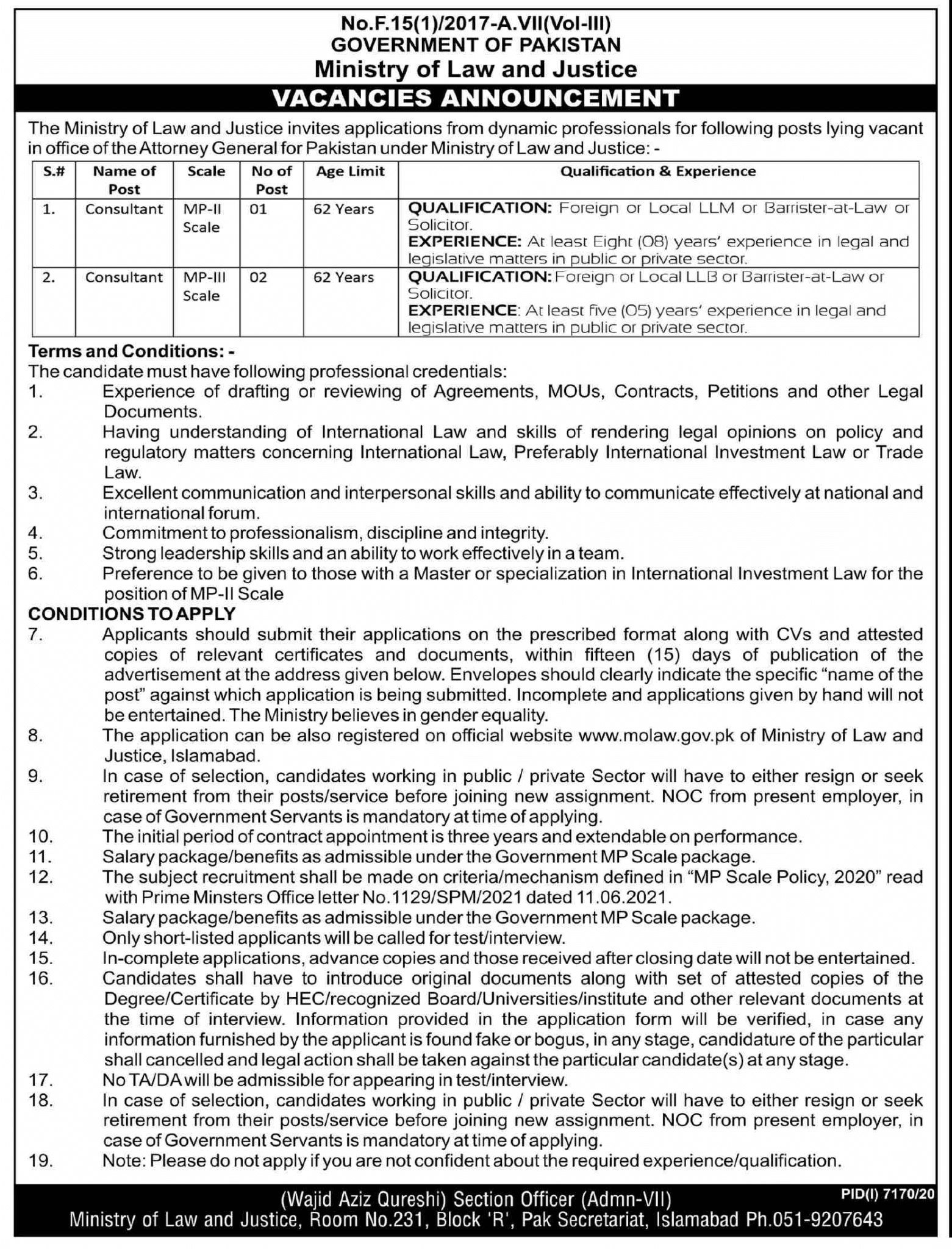 Ministry of Law and Justice Jobs 2021 Apply Online Download Application Form
