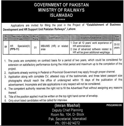 Ministry of Railways Islamabad Jobs June 2021 for MBA Level