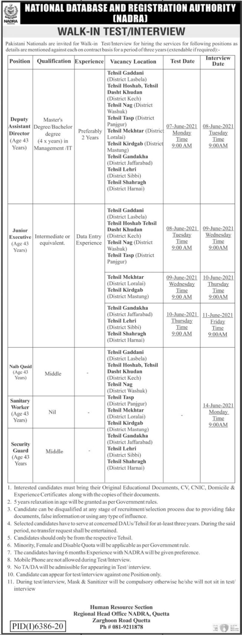 NADRA Islamabad Jobs 2021-1000+ Posts