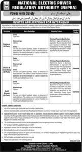 NEPRA Internship Islamabad Jobs 2021-Latest Advertisement