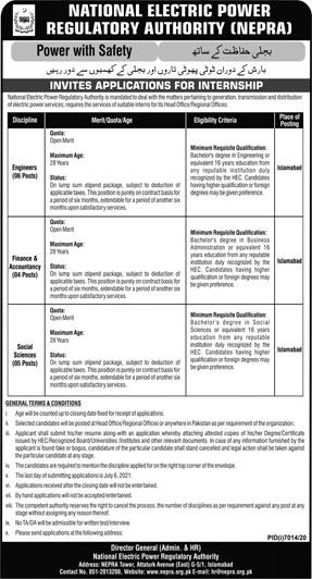 NEPRA Internship Islamabad Jobs June 2021 Latest Advertisement