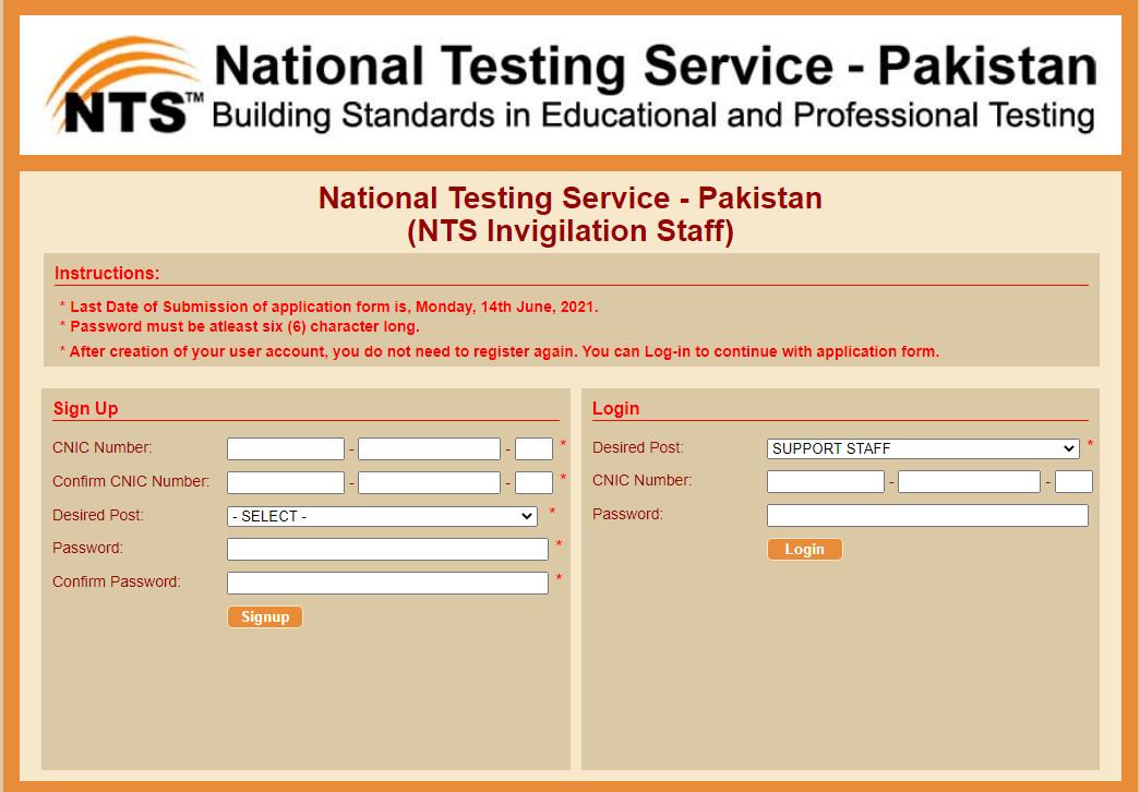NTS Invigilation Staffing Jobs 2021-National Testing Service