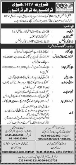 National Logistics Cell NLC Jobs June 2021 in Rawalpindi