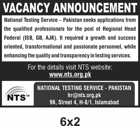 National Testing Service Nts Jobs For Qualified Professionals 2021