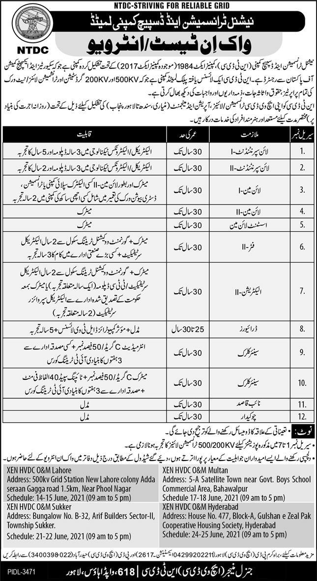 National Transmission And Despatch Co Ltd Jobs Walk In Test Interview June 2021