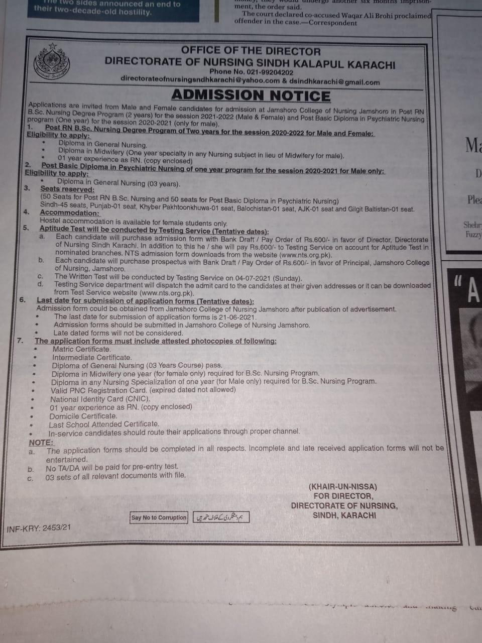 Nursing Diploma Admission Test in Karachi 2021 at Directorate of Nursing Sindh
