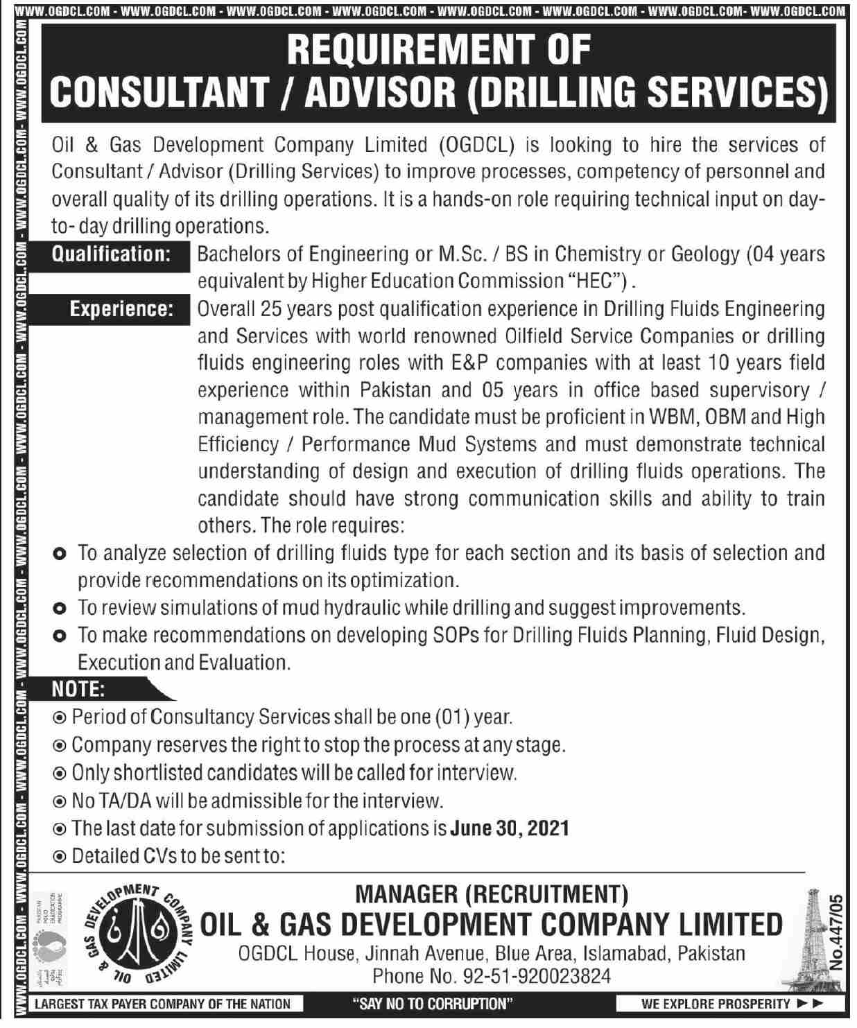 OGDCL Jobs June 2021 Oil & Gas Development Company Limited Jobs