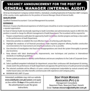 Oil and Gas Development Company OGDCL Jobs 2021 in Islamabad