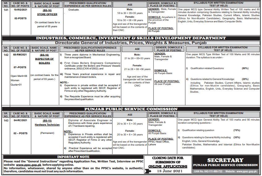 PPSC Jobs 2021 Advertisement No. 16 | Agriculture Department Punjab Jobs