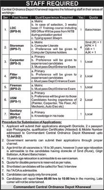 Pak Army Central Ordnance Depot COD Khanewal Jobs June 2021