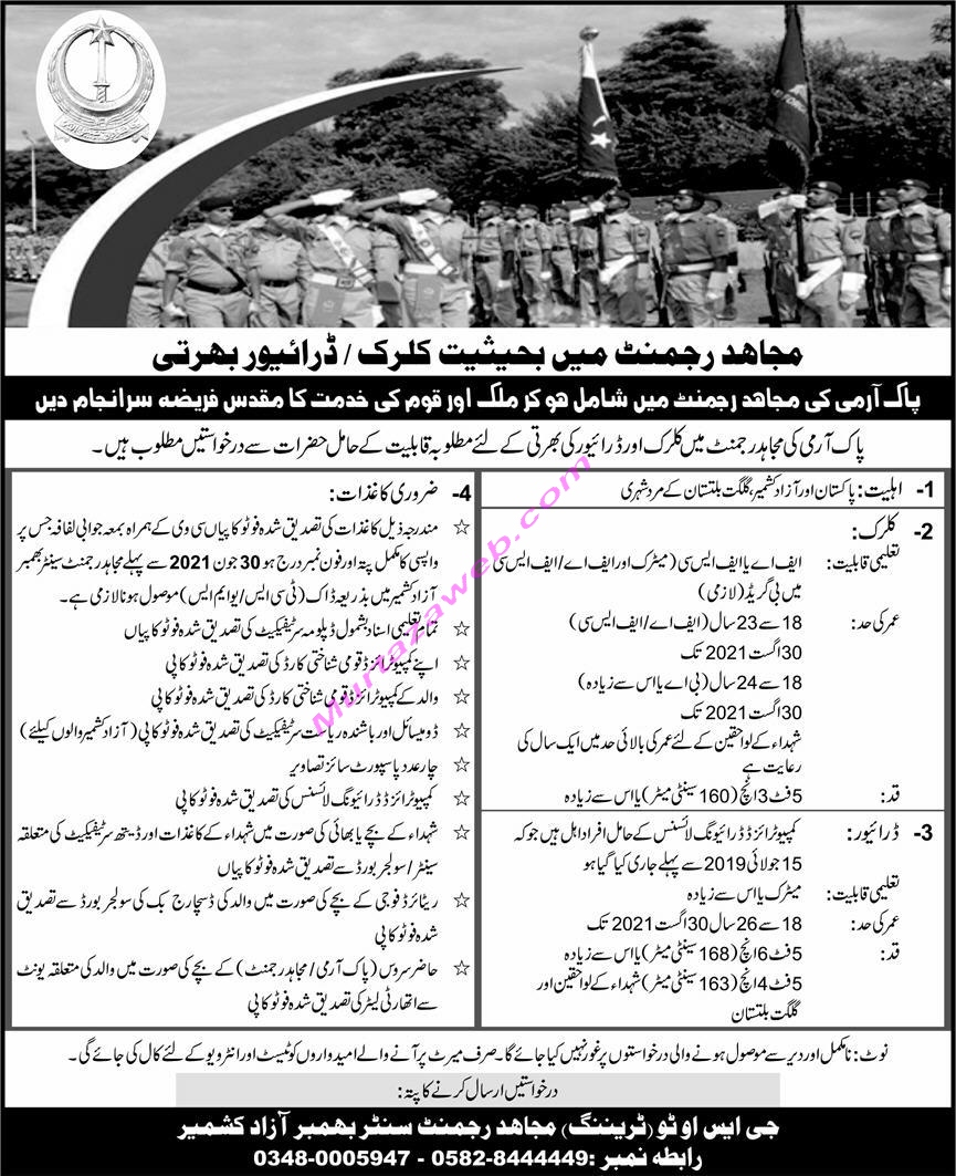 Pak Army Mujahid Force Jobs 2021 for Clerk and Driver