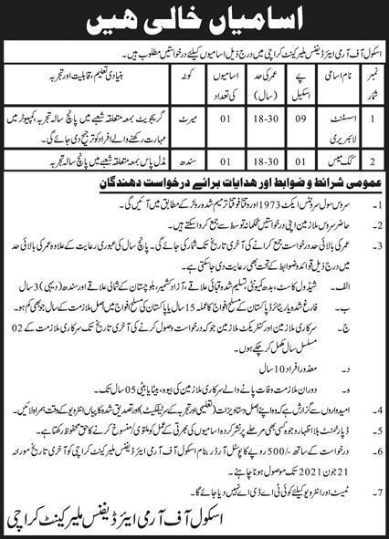 Pak Army School Of Army Air Defence Jobs In Malir Cantt Karachi June 2021