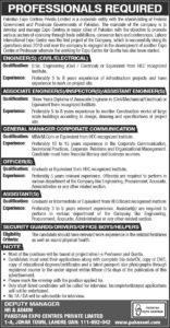Pakistan Expo Centres Pvt Ltd Lahore Jobs 2021 www.pakexcel.com