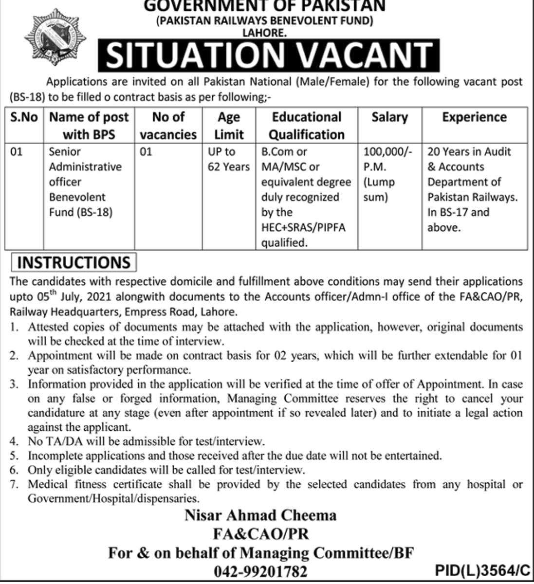 Pakistan Railway Benevolent Fund Lahore Jobs 2021